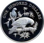 coin SaintLucia